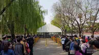 Wejście na Plac Tiananmen, Pekin