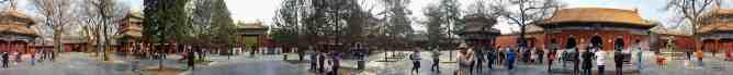 Dziedziniec, Świątynia Lamy
