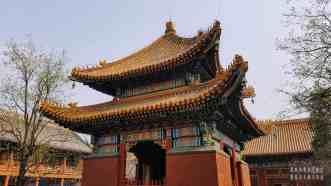 Świątynia Lamy