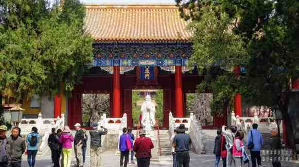 Świątynia Konfucjusza