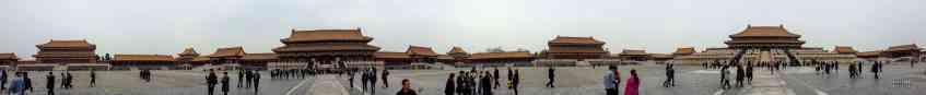 Panorama - Zakazane Miasto, Pekin