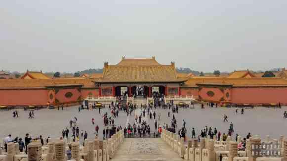 Brams Niebiańskiej Czystości, Zakazane Miasto, Pekin