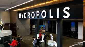 Hydropolis - Wrocław