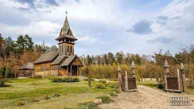 Kościół - Pensjonat Uroczysko Zaborek