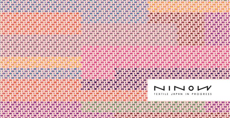 産地の未来を担う、若手デザイナーによるテキスタイル展示会「NINOW (になう) vol.2」が開催