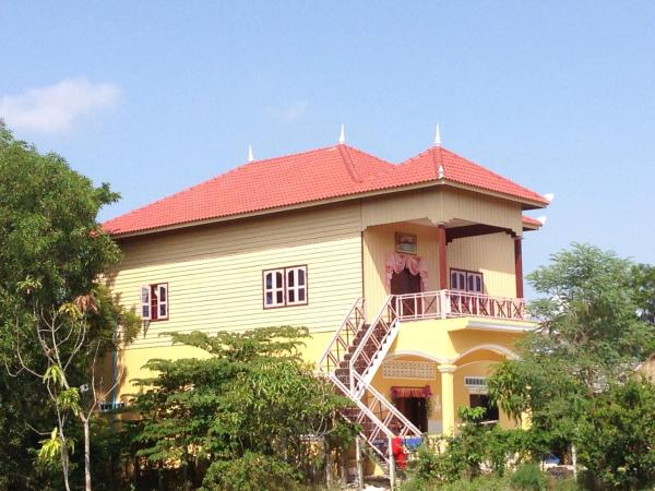 Bunyong Homestay Siem Reap Siem Reap Province Cambodia