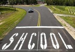 School sign mis-spelt - need to improve memory skills
