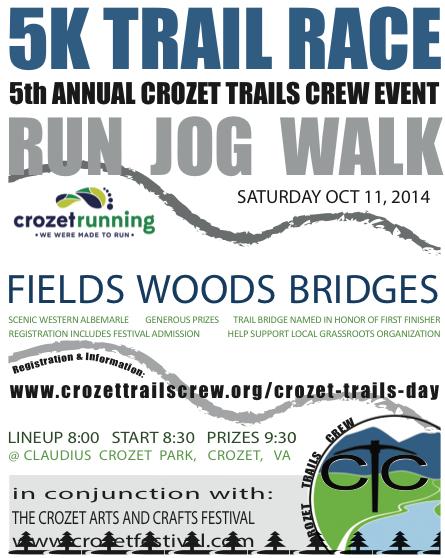 Crozet Trails Crew 2014 5k