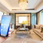 mobile phone smart home app