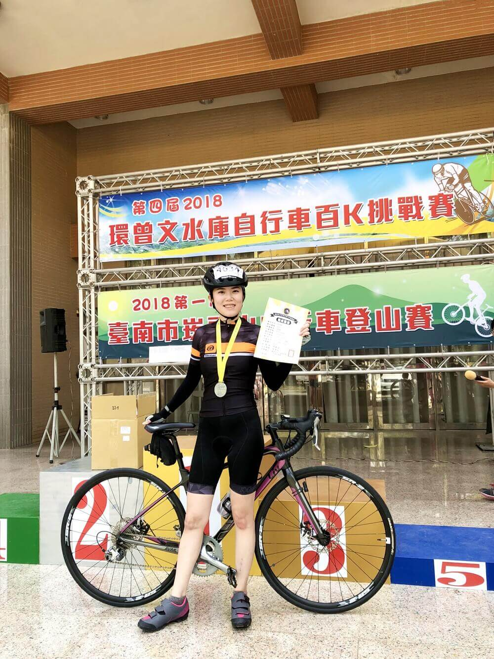 nanhua-cycling-end2