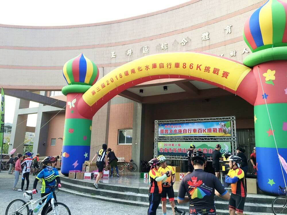 nanhua-cycling-event