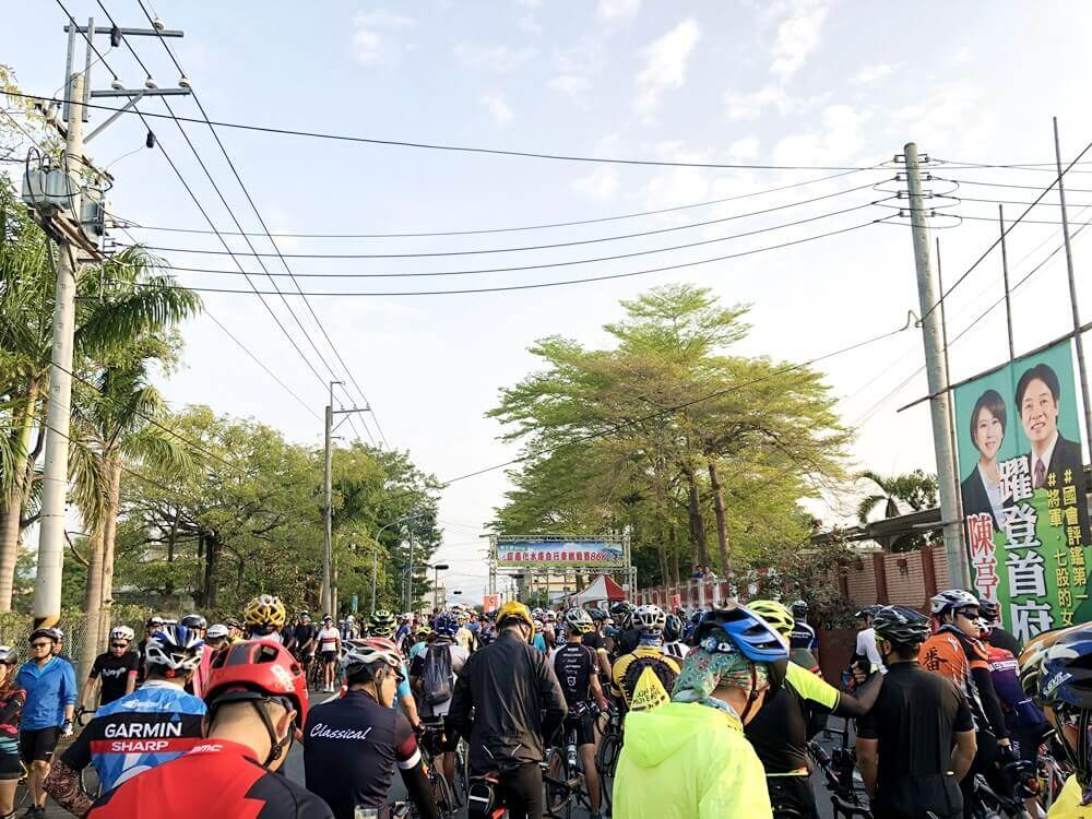 nanhua-cycling-start