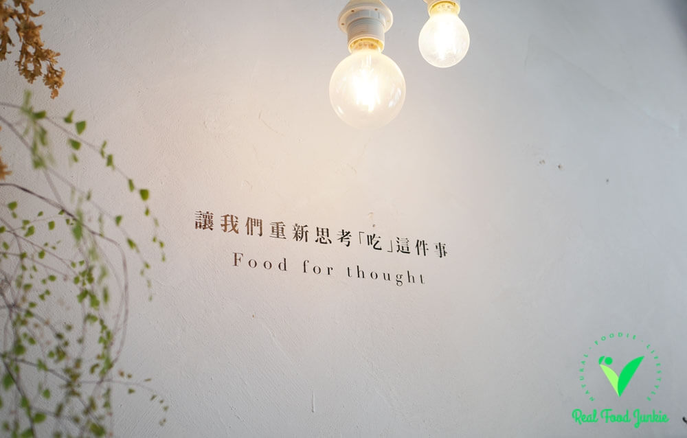 Mottainai Plant-Based Whole Food Cafe - slogan