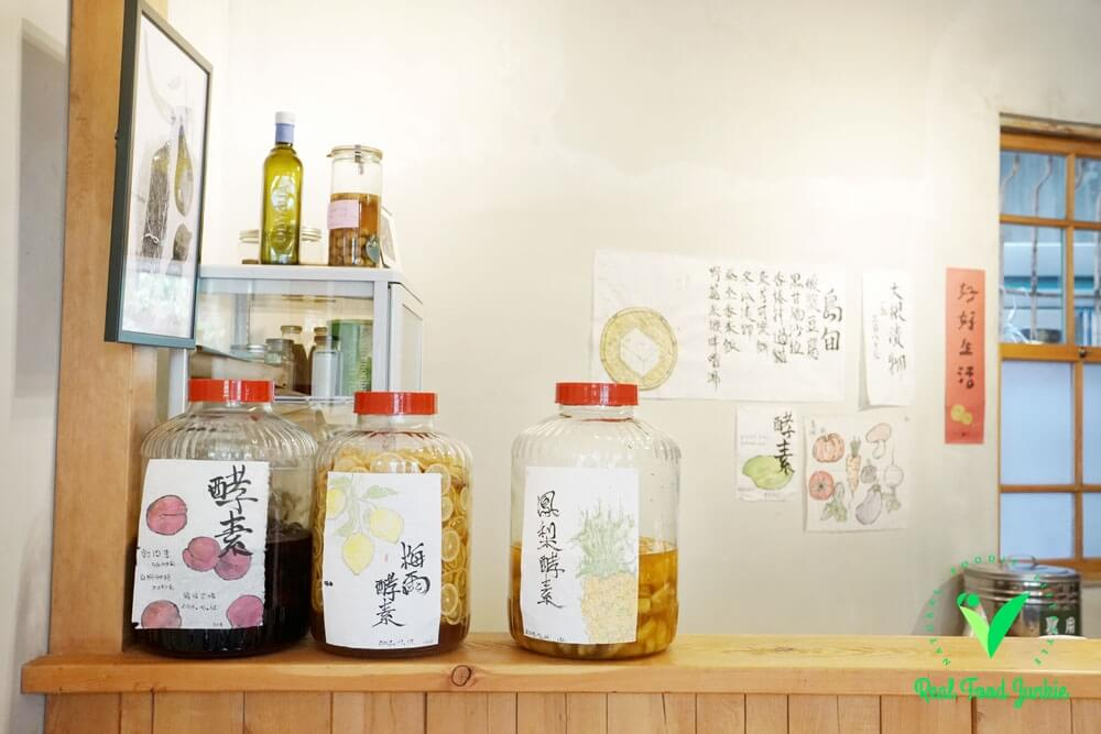 forestmeal-tainan-vegetarian-inside