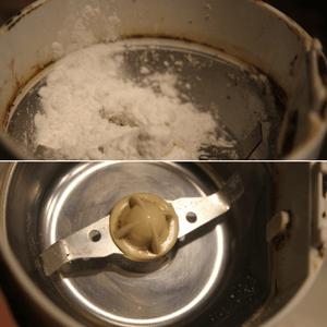 Between Mineral Salt making - clean the coffee grinder