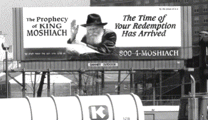 Rabbi Menachem M. Schneerson Billboard
