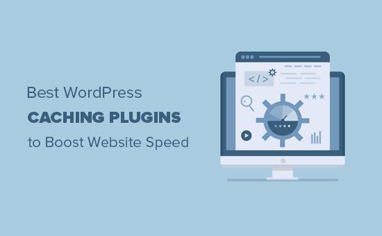 How to Increase speed of website in wordpress