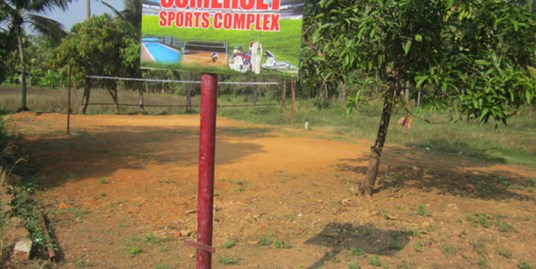 Land for sale at Kakkassery, Thrissur