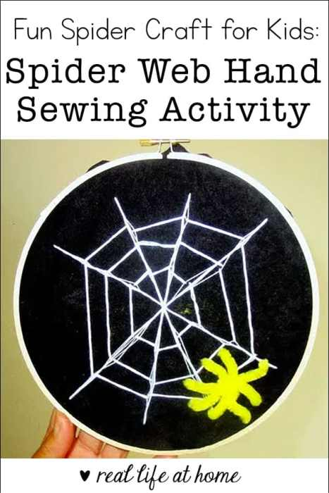 Looking for an easy activity to do with the kids this Halloween? This Halloween craft may be a perfect choice! This spider web activity is great as both hand sewing practice and as a fun spider craft for kids.