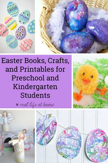 Easter Books Crafts And Printables For Preschool And Kindergarten