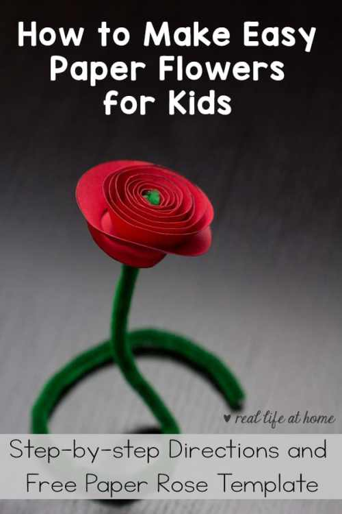 If you would like to learn how to make easy paper flowers with kids (or just for yourself), here are clear step-by-step directions with pictures using a free paper rose template you can download. These 3D paper flowers are perfect for Valentine's Day, Mother's Day, celebrating Spring, and more! #PaperFlowers #KidsCrafts #PaperRoses #PaperFlowerTemplate