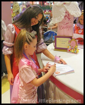 at the bibbidi bobbidi boutique