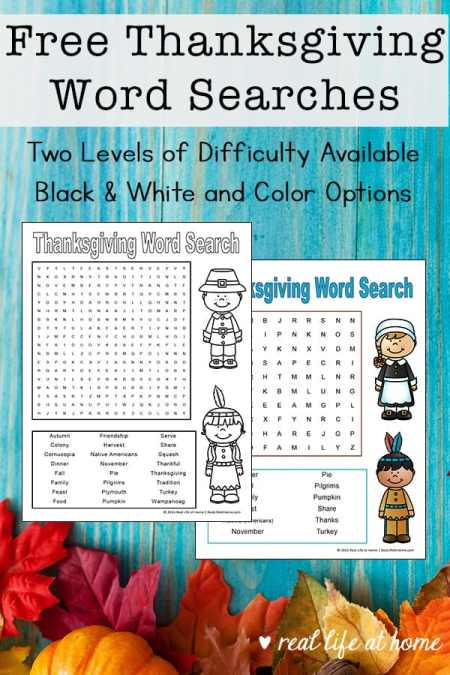 Free Thanksgiving Word Search Puzzle Printables {The download has two versions - an easier one and a harder one plus options for full color or black and white}