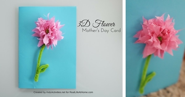 3D Flower Mother's Day Card