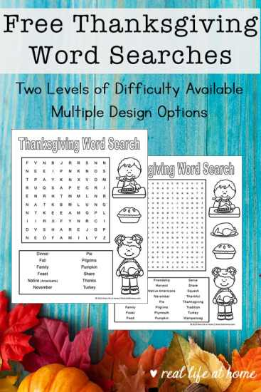 Free Thanksgiving Word Search Puzzle Printables {The download has two versions - an easier one and a harder one plus different coloring area design options to choose from}
