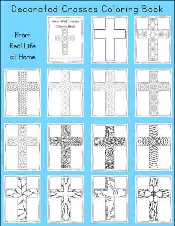 Decorative Religious Cross Coloring Pages Set