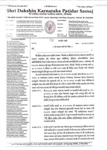 Dakshin Karnataka Zone -Historic Resolutions Passed
