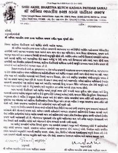 Clear Cut Order from ABKKP Samaj to debar all Satpanthis