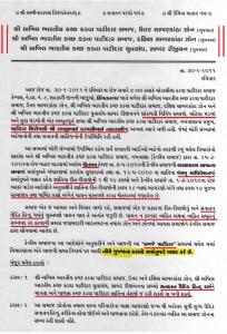 Sabarkantha Samajs -Bans Satpanth