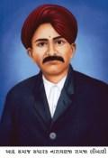 Narayanji Ramji Limbani