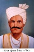 Kesara Parmeshwara