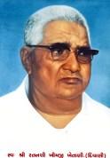 Ratanshi Khimji Khetani