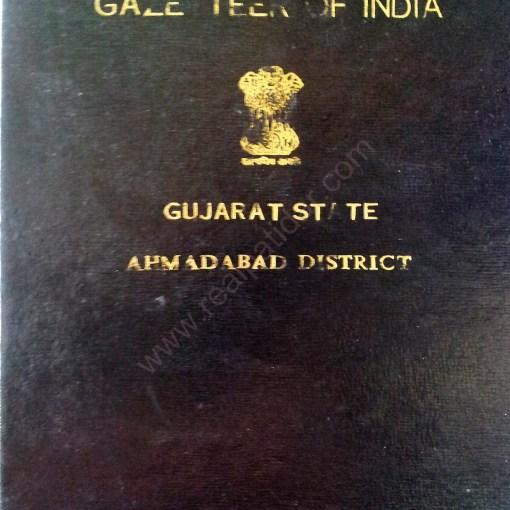 Ahmedabad District Gazetteer of 1984