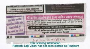 Kutch Mitra -2014-08-30 -False Info