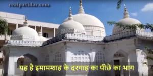 dual-faces-of-imam-shah-durgah-png