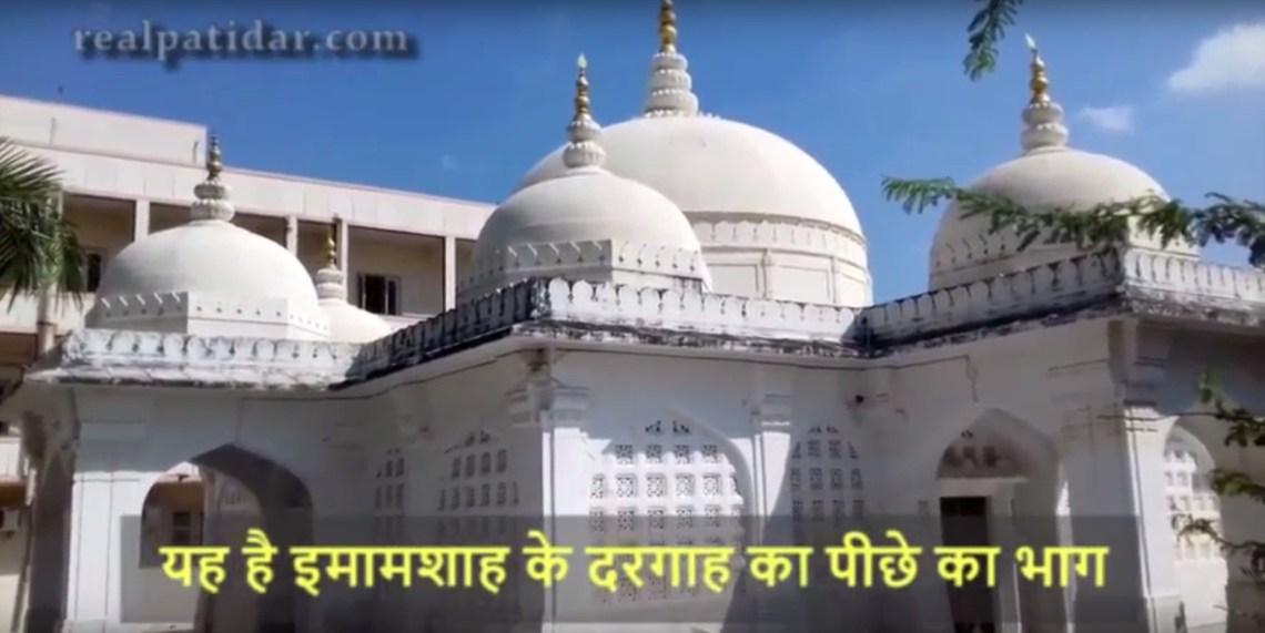 Dual faces of Pirana Imam Shah Durgah