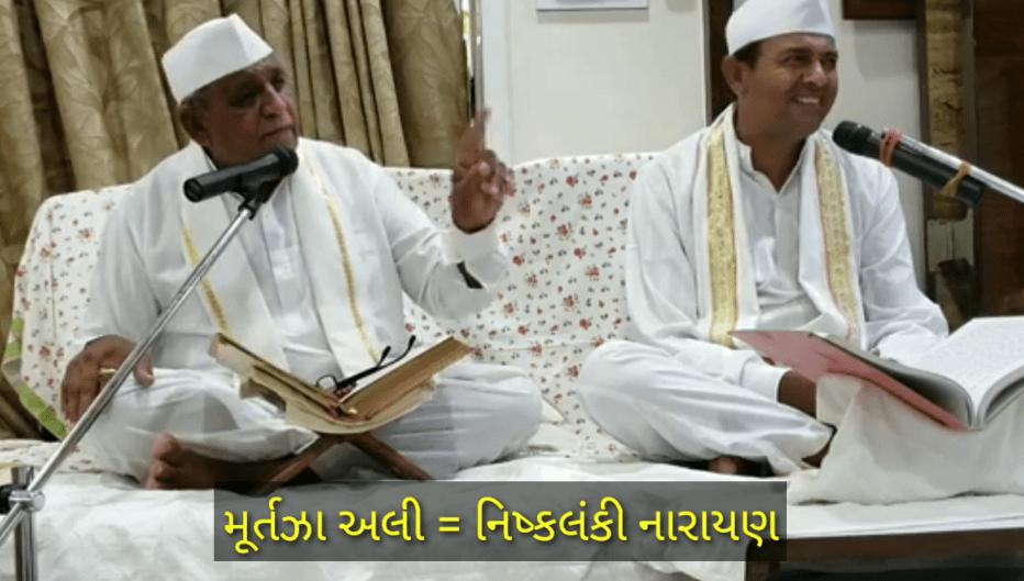 Series 77 (Part 1 of 2) – Ali = Nishkalanki Narayan