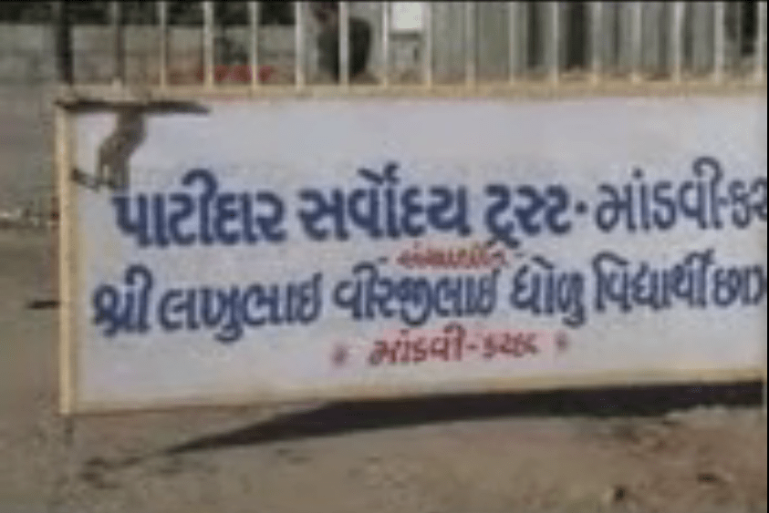 Saraswati Sanman -Protest against Patidar Sarvoday Trust -1 of 8
