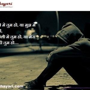 realshayari