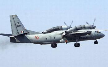 Air Force, Aircraft AN-32, Missing, Continue the quest,