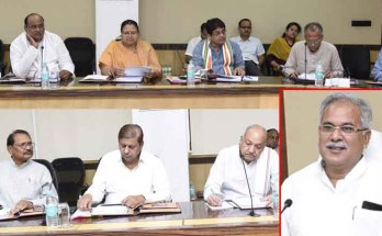 Chhattisgarh, Government, Bhupesh Baghel, Cabinet meeting,