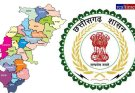 Chhattisgarh govt, Government of India, E-Panchayat Award,