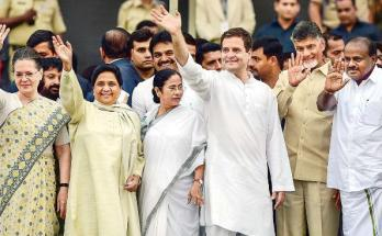 One Nation One Election, Congress, Opposition parties, Shared meeting, Canceled,