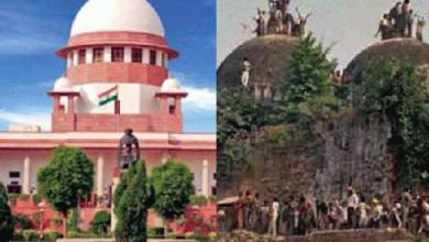 Ayodhya, Land dispute, Supreme court, Important decision,
