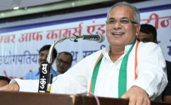 Chief Minister, Bhupesh Baghel, Chhattisgarh, industrial development, Announcements,