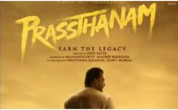 Sanjay Dutt, Manisha Koirala and Jackie Shroff's film Prasthanam released today